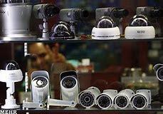 فروش دوربین مداربسته