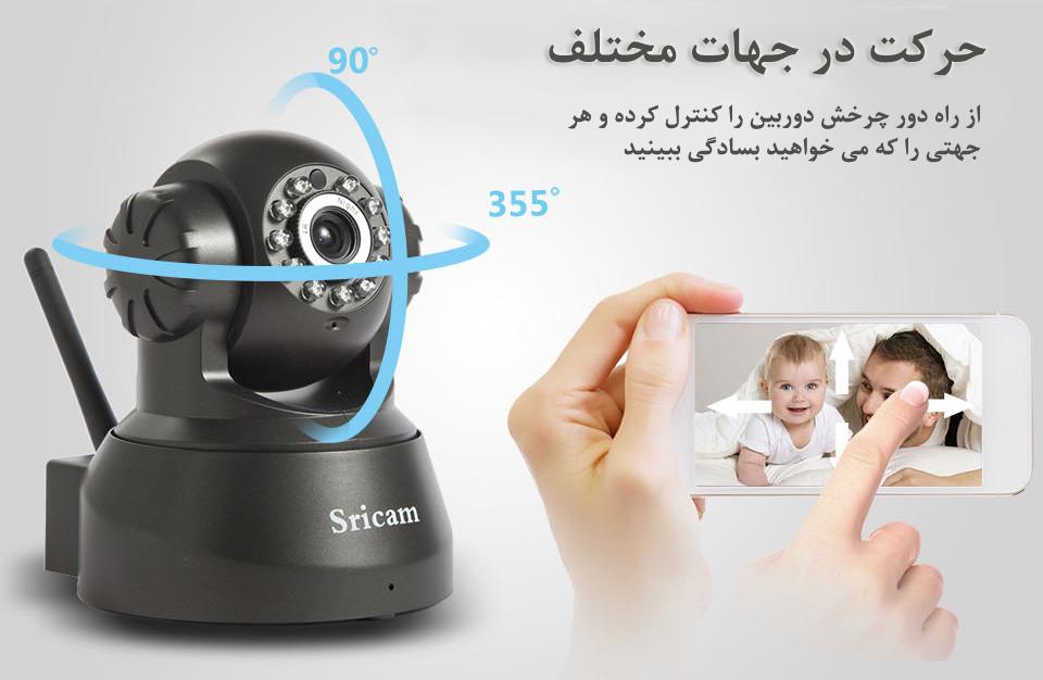 فروش دوربین مداربسته رم خور