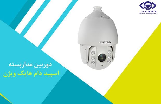 خرید دوربین مداربسته اسپید دام تحت شبکه هایک ویژن DS-2DE7230IW-AE
