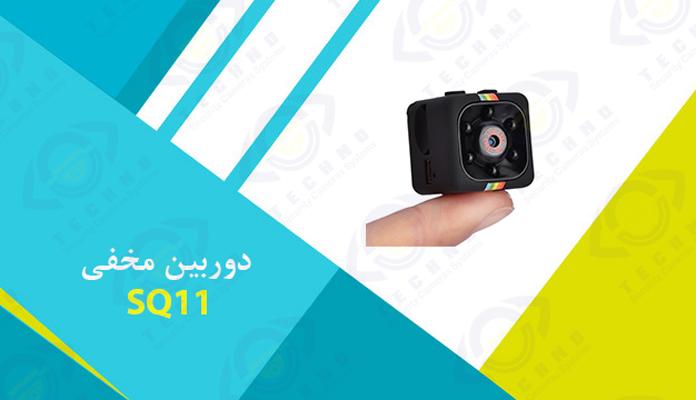 مشخصات و قیمت دوربین مدار بسته