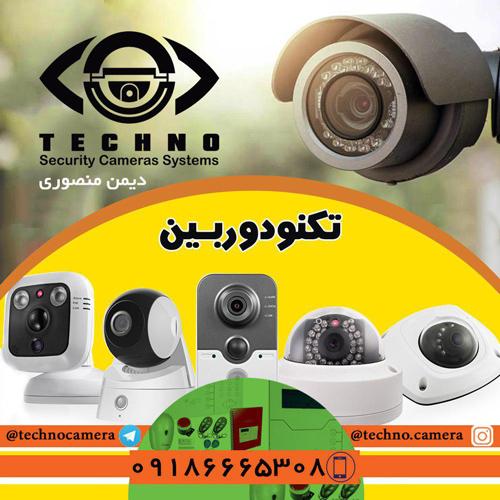 قیمت دوربین مداربسته گردان 360 درجه زوم دار