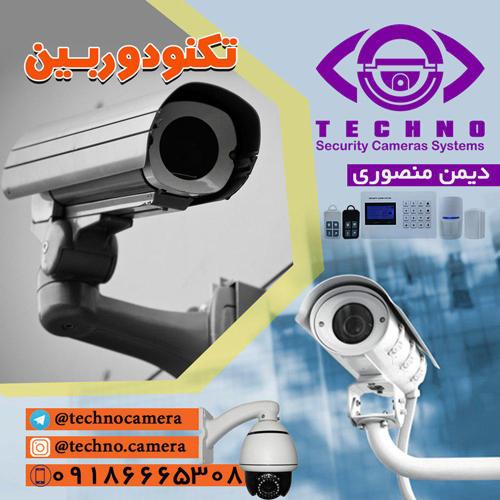 فروش دوربین مداربسته مخفی بیسیم وای فای دید در شب s06