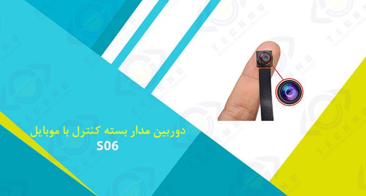 قیمت دوربین مدار بسته کنترل با موبایل ریز