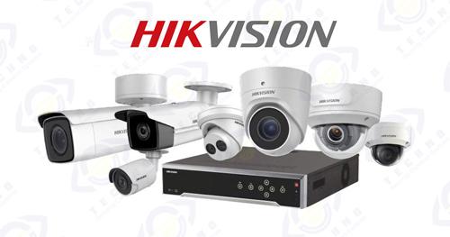 عمده فروشی دوربین مدار بسته hikvision