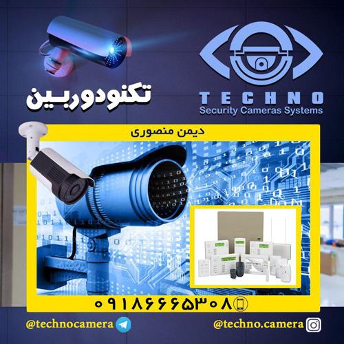 قیمت دوربین مداربسته چرخشی با کیفیت