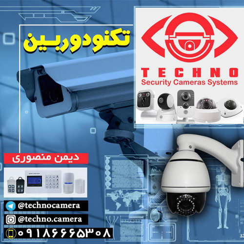 نمایندگی فروش و نصب دوربین مداربسته تحت شبکه