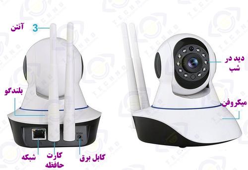 قیمت فروش دوربین مداربسته وای فای