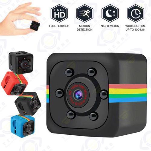 خرید دوربین مداربسته با حافظه داخلی