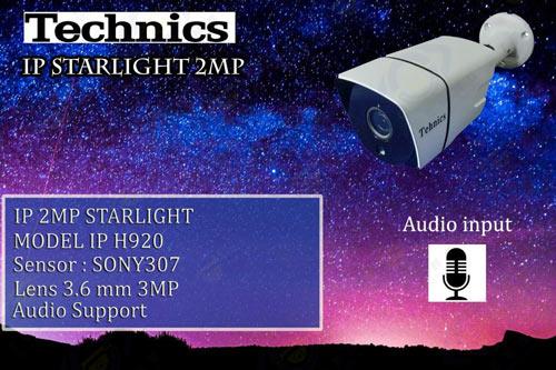 قیمت دوربین مداربسته دید در شب رنگی