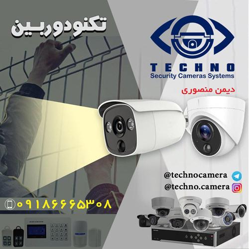 فروش انواع دوربین مداربسته با قابلیت ضبط صدا