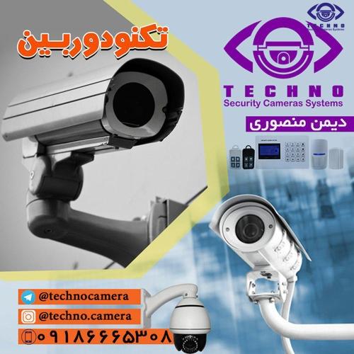 قیمت دوربین شارژی بی سیم
