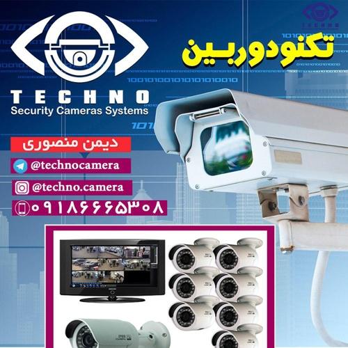 فروش دوربین مداربسته لامپی