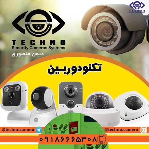 خرید دوربین های مخفی کوچک بیسیم